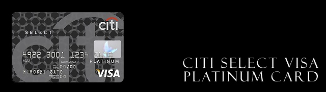 シティ セレクト VISA プラチナカード